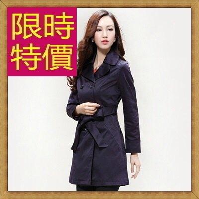 風衣外套女大衣-修身保暖迷人長版女外套2色62q19【韓國進口】【米蘭精品】