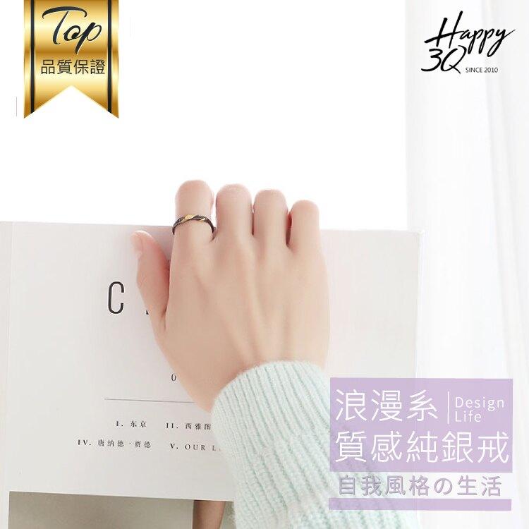 戒指墨竹金葉純銀情侶戒指一對男女對戒情人節禮物原創設計-單戒【AAA5671】