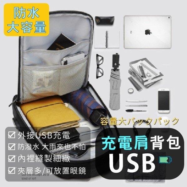 商務包防水男胸包usb戶外男士斜挎包【JSON024】