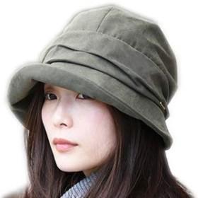 [ドリームハッツ] 帽子 キャスケット レディース 秋 冬 UV 対策 大きい サイズ UVカット帽子100% XLサイズ(63cm)カーキ