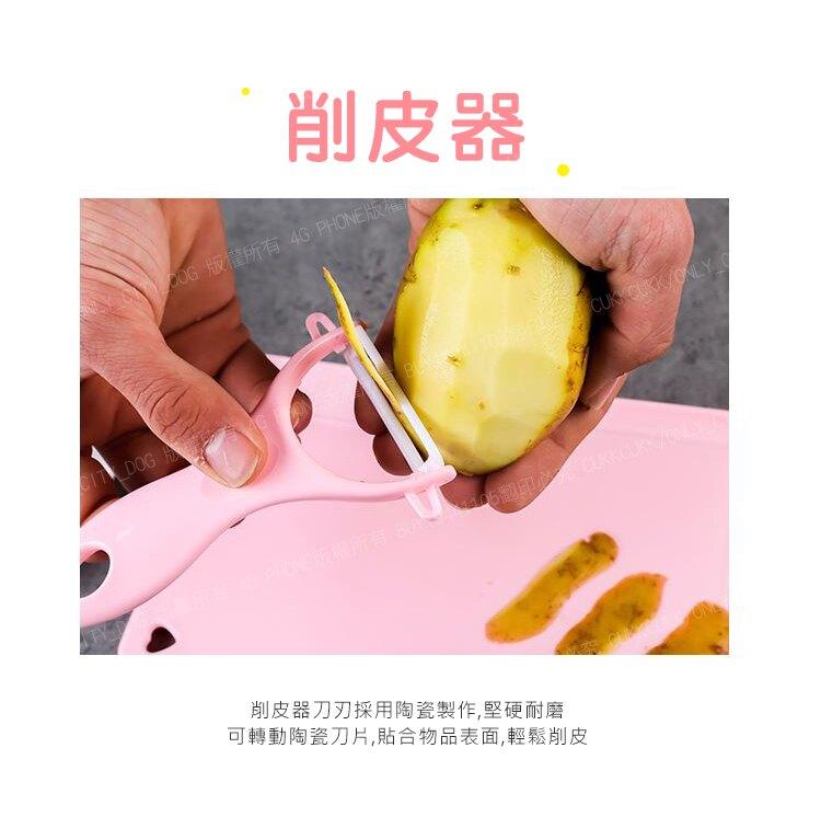 【歐比康】陶瓷削皮刀瓜果刀 水果削皮器刨刀 不生鏽瓜果刨刀 水果刀 刨刀 削皮刀