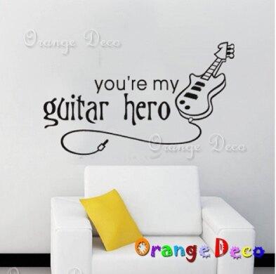 吉他 DIY組合壁貼 牆貼 壁紙 無痕壁貼 室內設計 裝潢 裝飾佈置【橘果設計】