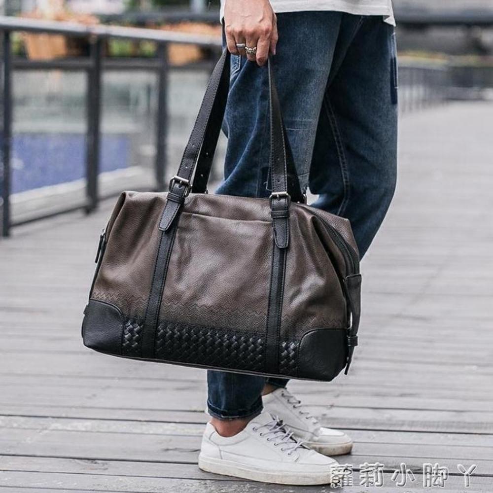 旅行袋休閒韓版男包戶外時尚編制手提包商務潮流大容量時尚旅行包包 蘿莉小腳ㄚ