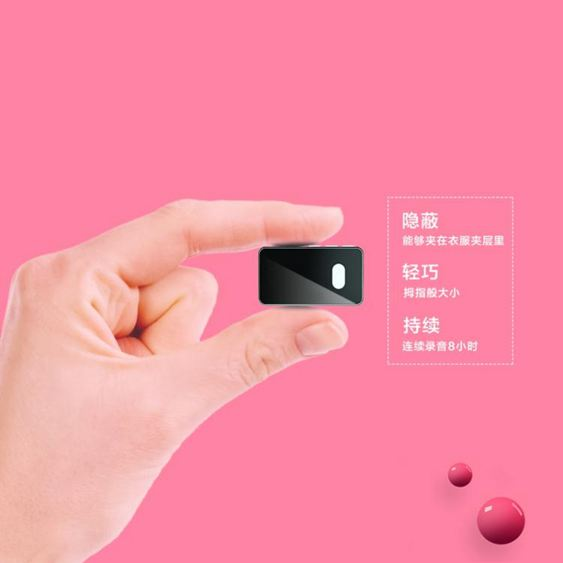 錄音筆幼兒園微型迷你專業取證高清遠距降噪器防隱形超小學生  WD