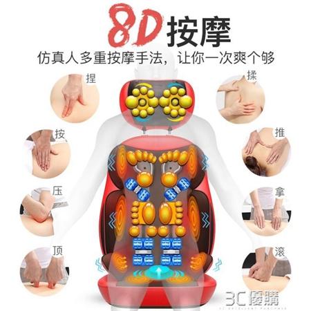 本博頸椎按摩器頸部腰部背部電動椅墊全身多功能震動揉捏肩部家用 母親節禮物