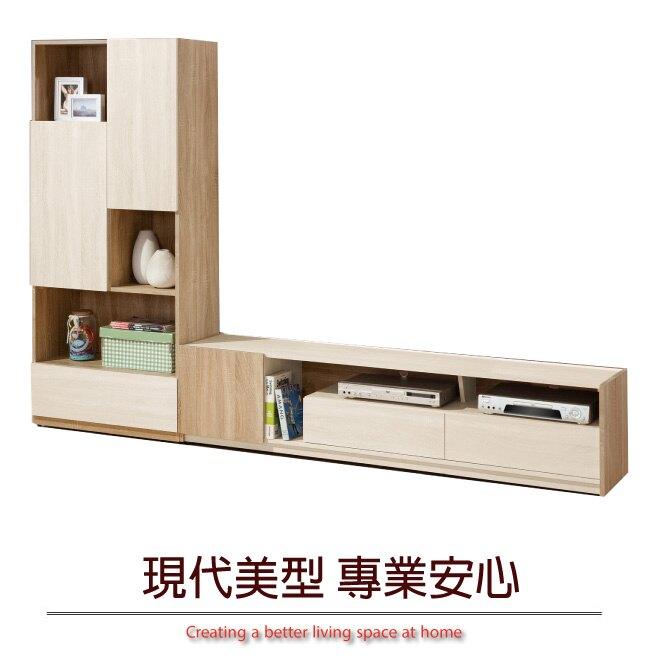 【綠家居】約可 時尚8.5尺雙色L型電視櫃/展示櫃組合