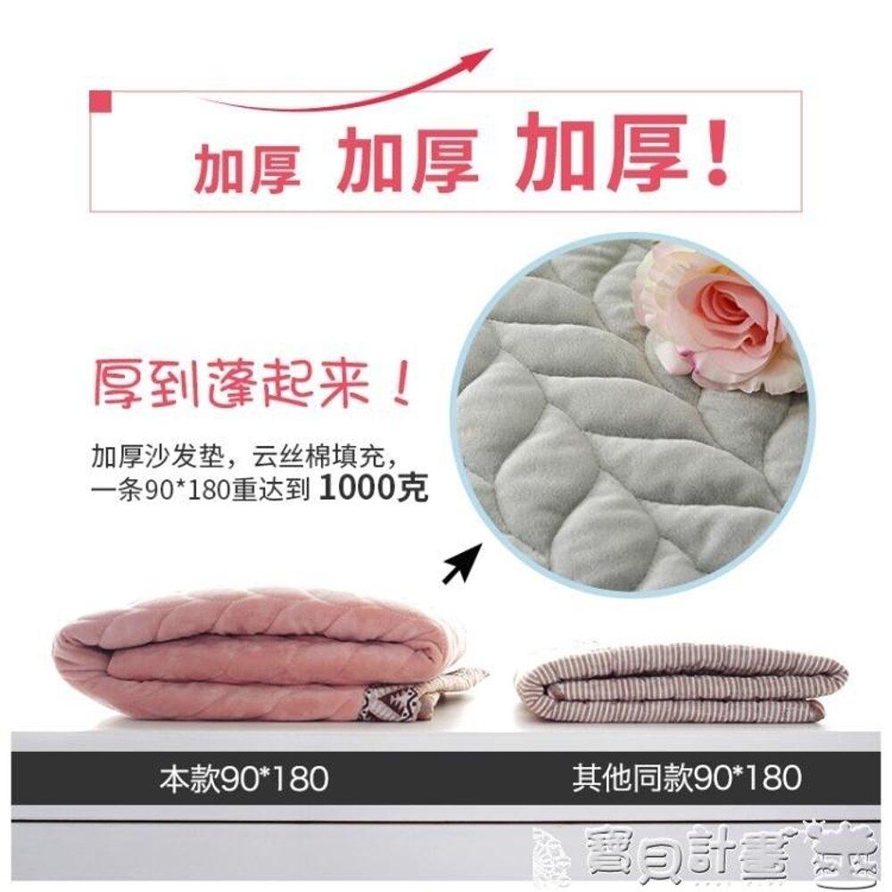 沙發墊 毛絨沙發墊冬季加厚防滑通用簡約現代四季布藝沙發套罩巾全蓋全包JD BBJH