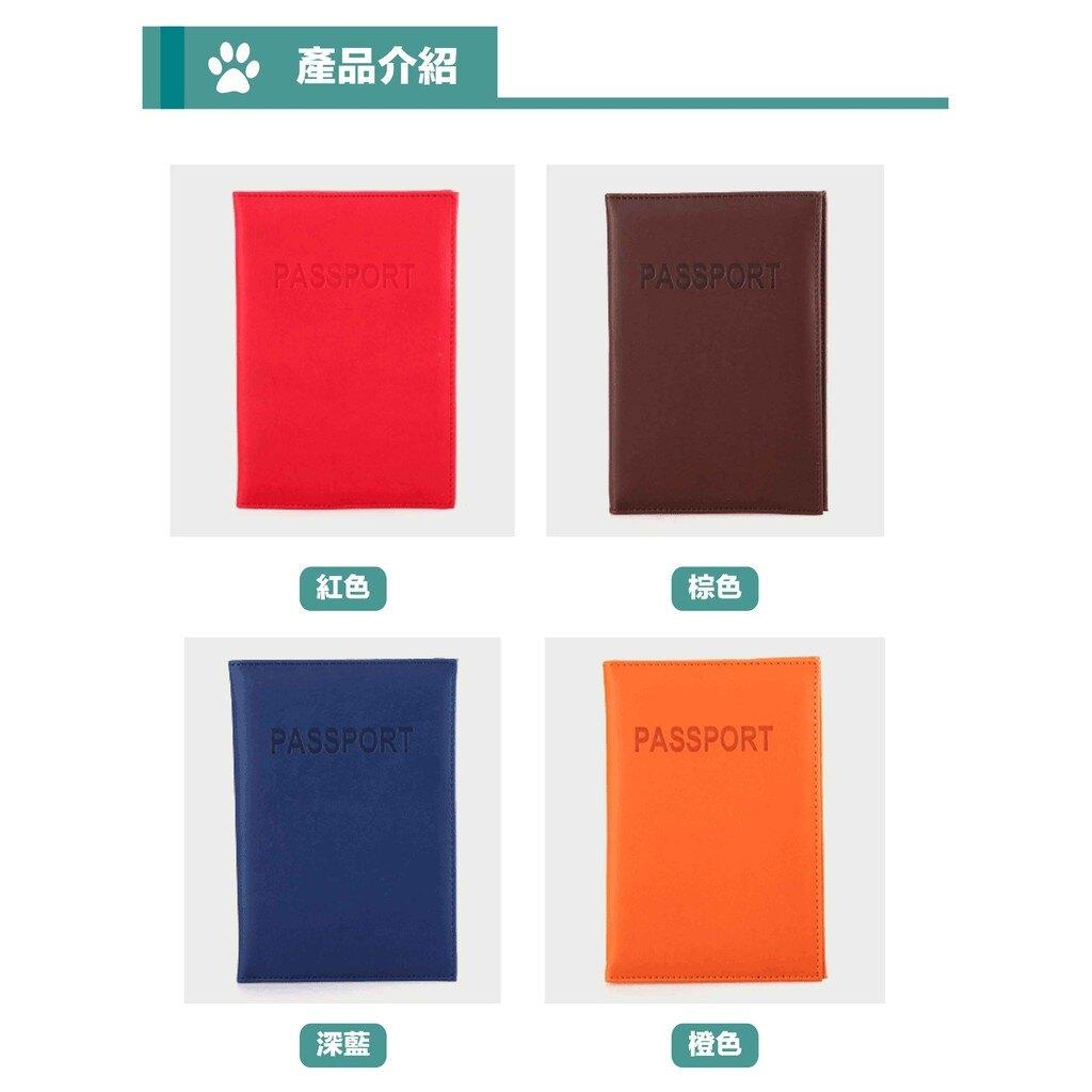 韓版短款護照包短夾卡包 錢包旅行收納包 票夾收納包 短款護照夾 旅行 收納袋
