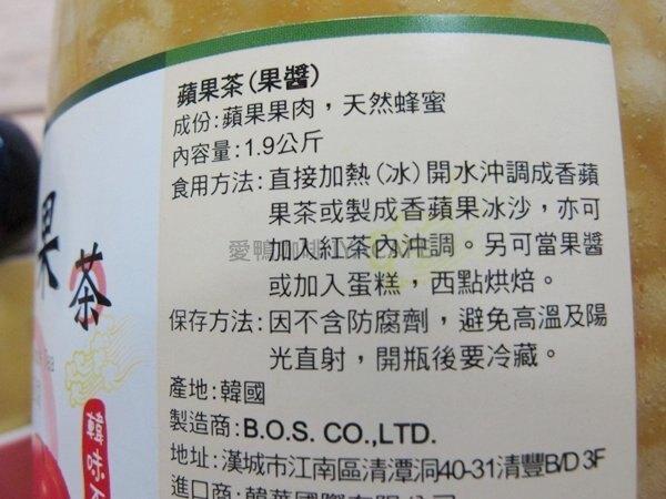 韓國原裝 韓味不二 蜂蜜蘋果茶1.9kg