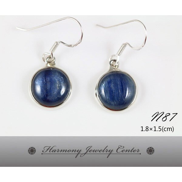 ∮和諧世界珠寶中心∮【N87】藍晶石 Kyanite 二硬石 情感之石