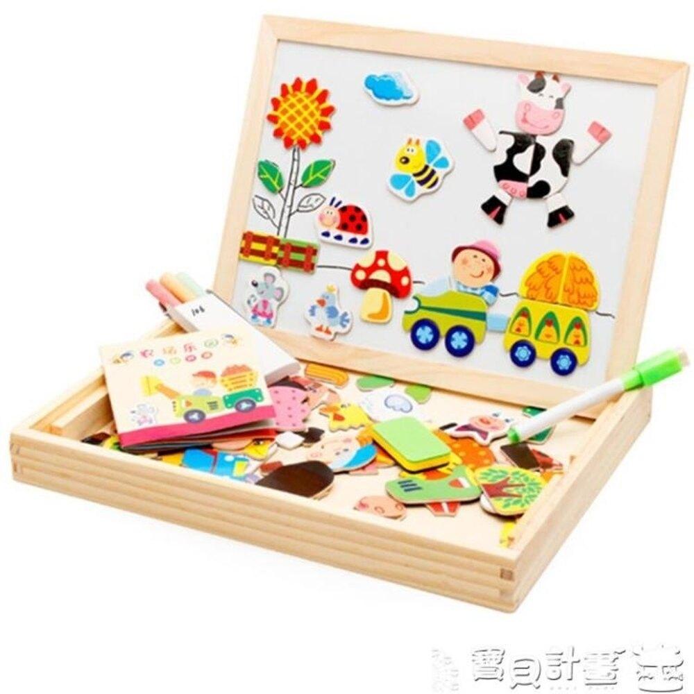 兒童拼圖 兒童益智玩具4-6歲男童智力開發大腦小孩子女寶寶1-3-5-7周歲拼圖JD 寶貝計畫