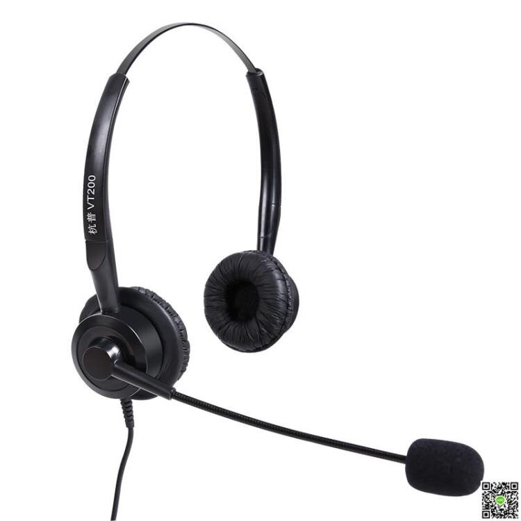 客服耳麥 電話耳機 客服耳麥雙耳 話務耳機水晶頭固話座機耳機
