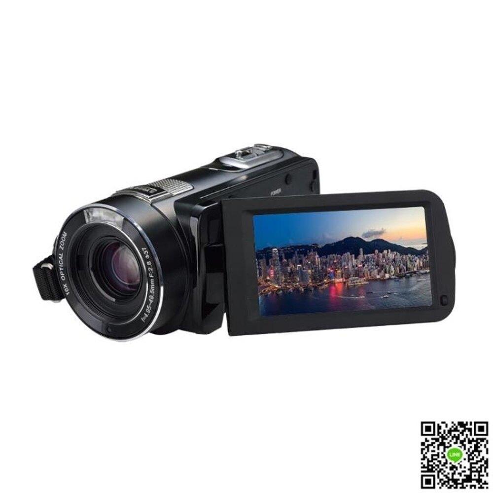 Ordro/歐達 HDV-Z80數碼攝像攝影機婚慶家用錄像機高清專業DV照相 MKS小宅女 母親節禮物
