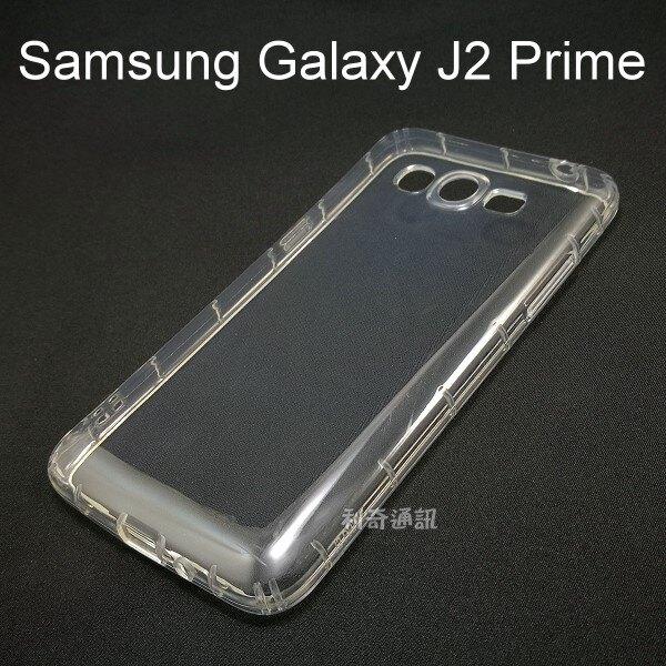 氣墊空壓透明軟殼 Samsung Galaxy J2 Prime G532 (5吋)