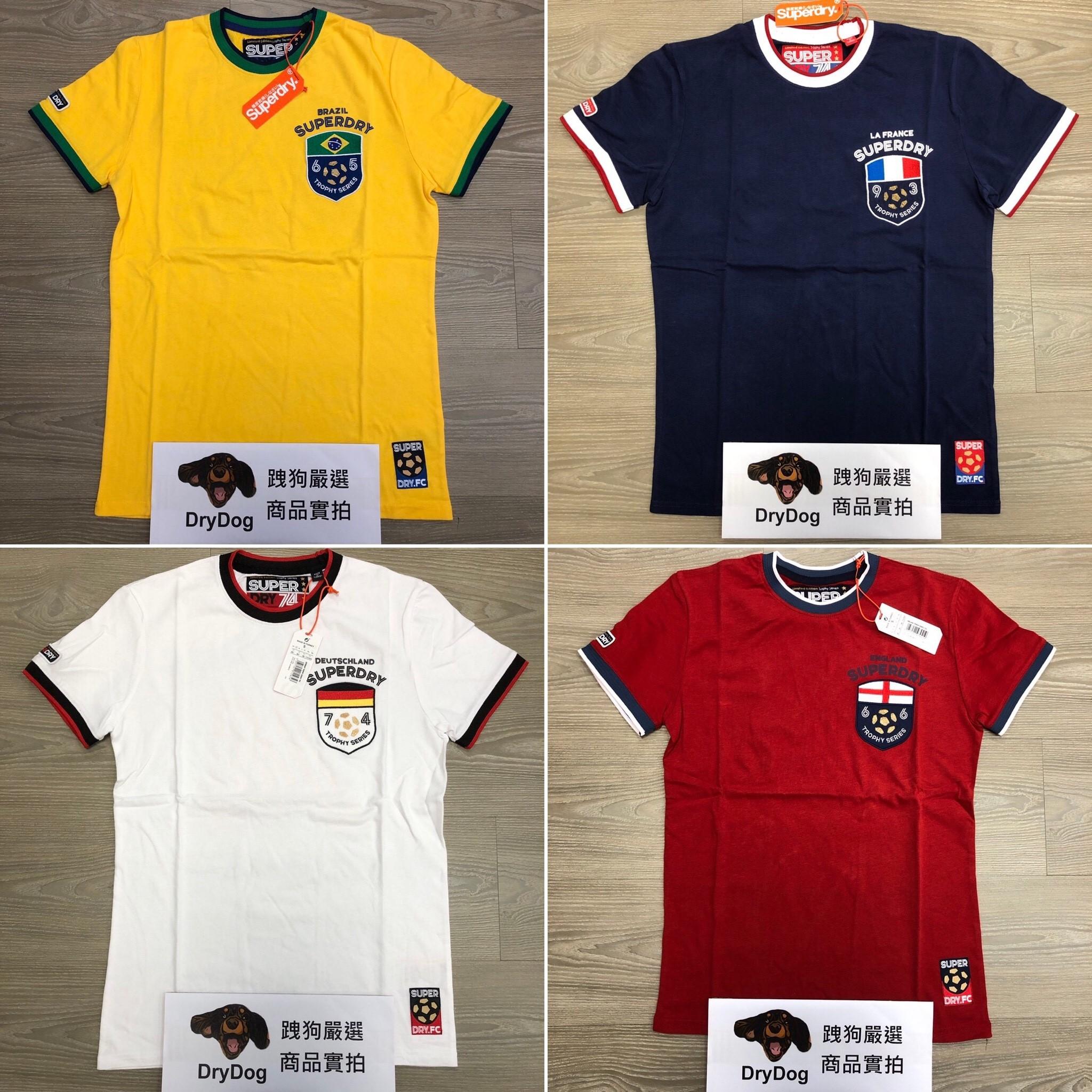 嚇到吃手囉 限量版 跩狗嚴選 極度乾燥 Superdry T-Shirt 足球系列 T恤 短袖 四色 土耳其製