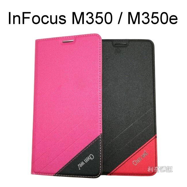 都會隱磁皮套 InFocus M350 / M350e