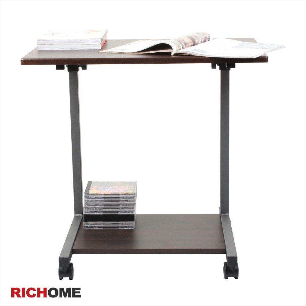 吉恩多功能邊桌  和室桌/電腦桌/茶几/書桌/工作桌 【TA110】RICHOME