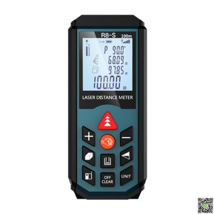 激光測距儀紅外線高精度測量儀手持距離電子尺量房儀激光尺