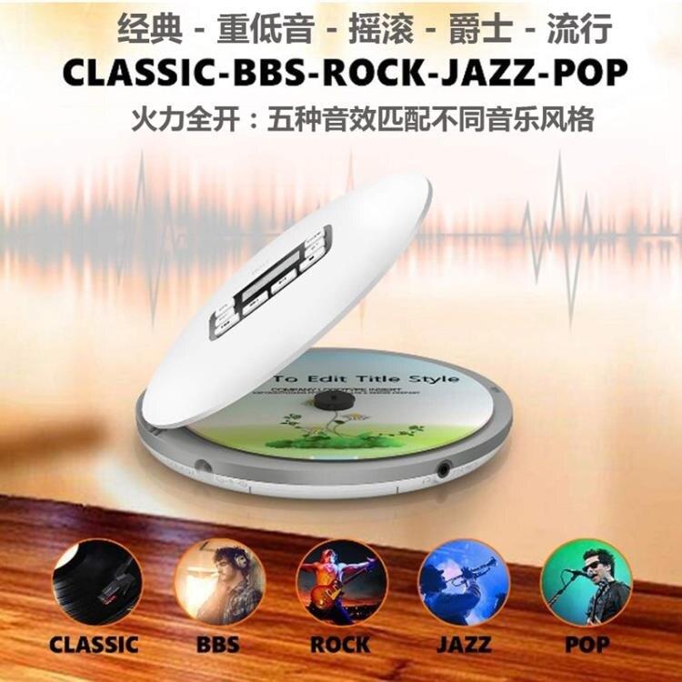 CD播放機 高清音質英語光盤cd學習機音樂專輯cd機早教機胎教音樂cd播放機 YYP可可鞋櫃 年貨節預購