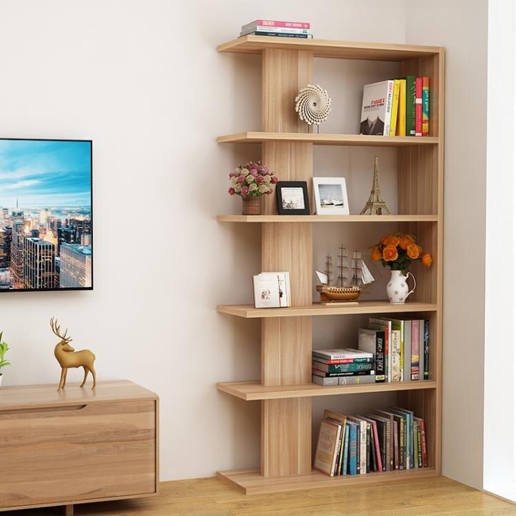 書架簡易落地儲物格架簡約現代架子玄關客廳隔斷多層博古架置物架liv