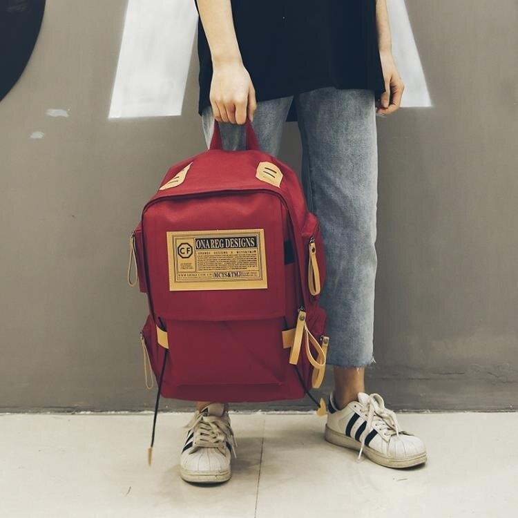 雙肩包男韓版原宿ulzzang 高中學生書包女校園大容量旅行包潮背包   秋冬新品特惠