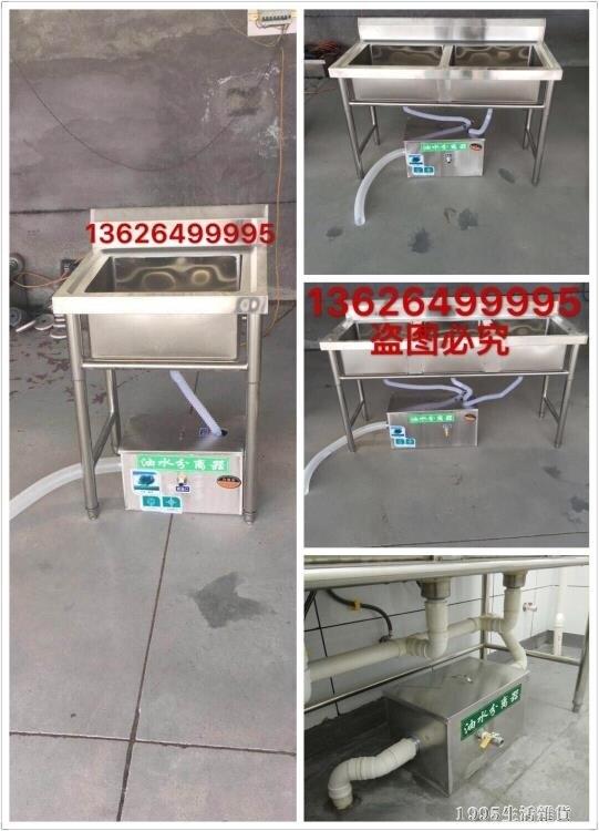 不銹鋼隔油池 油水分離器污水過濾器小型餐飲濾油池 秋冬新品特惠
