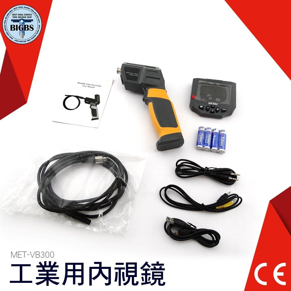 利器五金 螢幕版工業內視鏡 測量器 電子工業視頻蛇管內視鏡 3米蛇管 影像式工業內視鏡