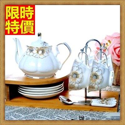 ★下午茶茶具含茶壺咖啡杯組合-4人簡約歐式高檔陶瓷茶具6色69g52【獨家進口】【米蘭精品】