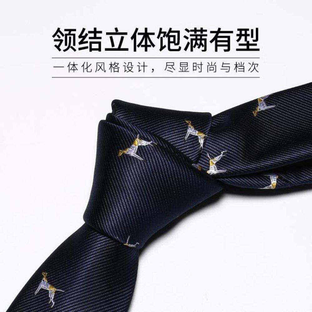 生肖動物領帶男正裝商務休閒時尚韓版窄深藍色黑色英倫百搭主持人 年會尾牙禮物