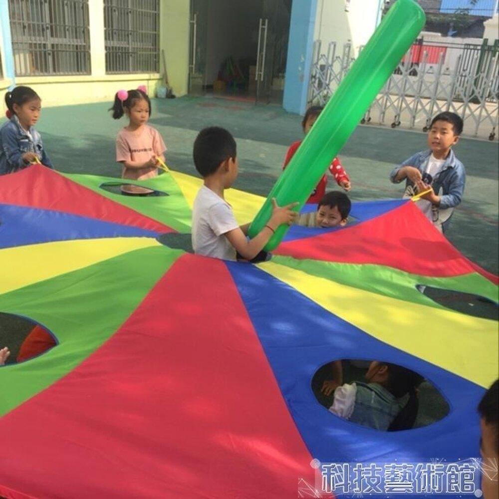 感統協力傘 彩虹傘 幼兒園打地鼠 兒童游戲親子戶外活動訓練器材  領券下定更優惠