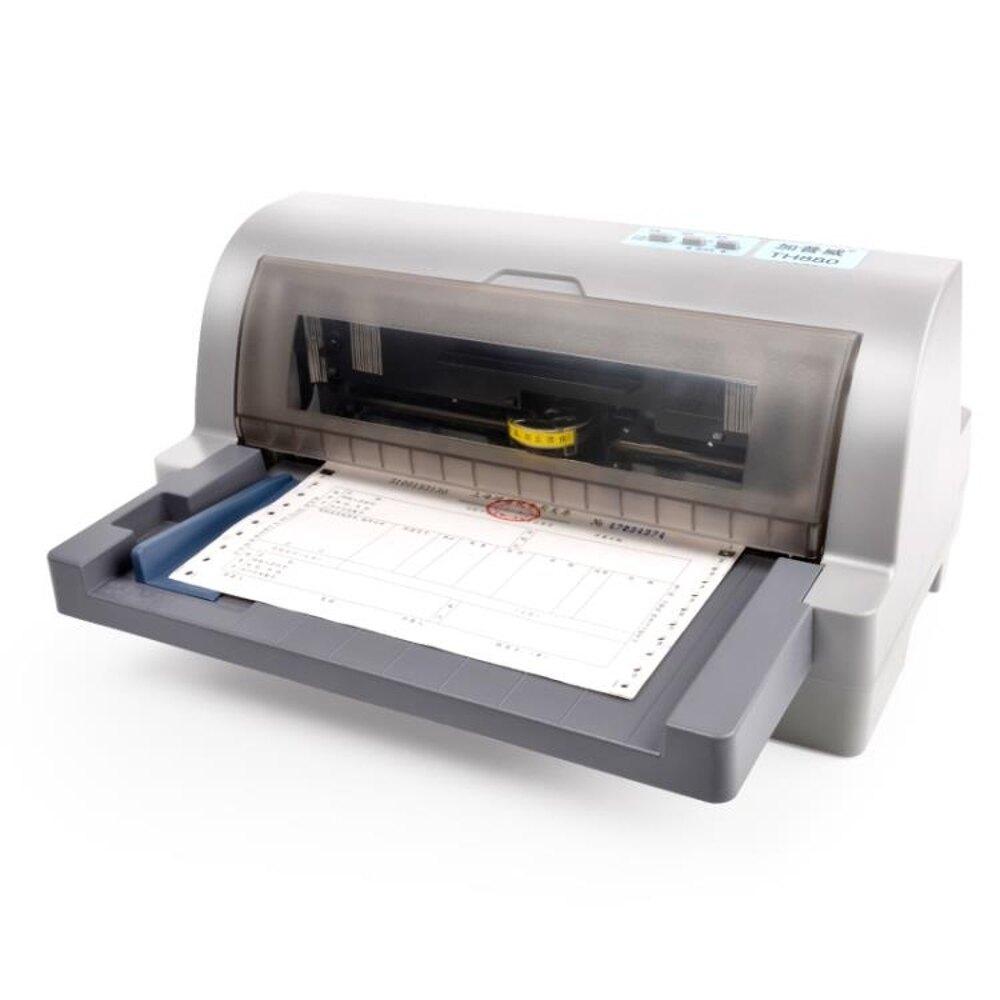 列印機加普威TH880全新針式列印機增值稅發票快遞稅控票據單單打機LX 220V 清涼一夏特價