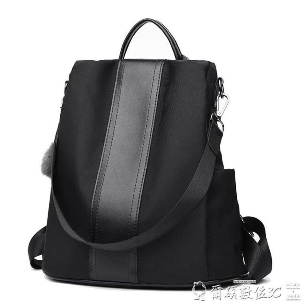 帆布包雙肩包女新款韓版潮牛津布帆布時尚休閒百搭女士背包旅行包包 年貨節預購