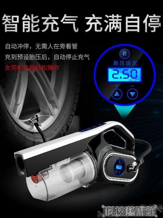 車載吸塵器充氣泵大功率超強吸力家車兩用強力專用汽車吸塵器車用  領券下定更優惠