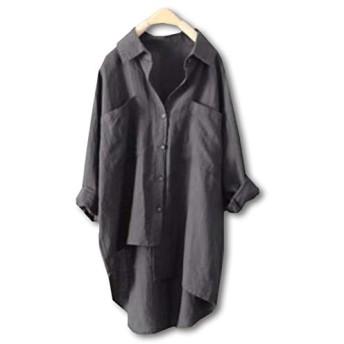 [モルクス] #95 シャツ ワンピース ゆったり 大きめ 長袖 ルーズ (グレー) M~XXXXL レディース (XXX-Large, グレー)