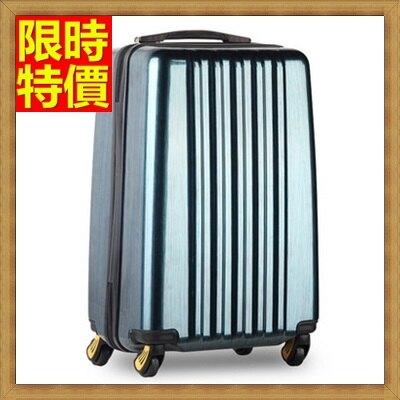 行李箱 拉桿箱 旅行箱-20吋特級實用高端商務男女登機箱4色69p11【獨家進口】【米蘭精品】