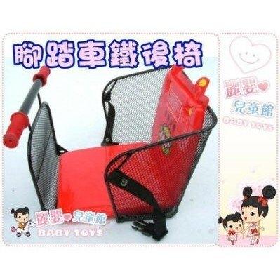 麗嬰兒童玩具館~親子車/自行車/腳踏車專用 後座兒童安全座椅-鐵網
