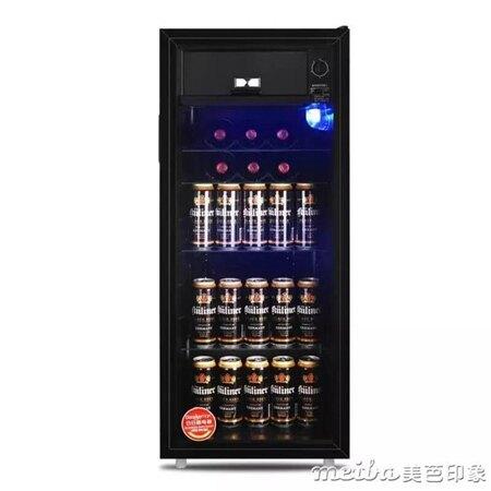 ChQM/志高131冰吧小紅酒櫃 恒溫酒櫃家用冷藏櫃辦公室茶葉保鮮櫃QM 清涼一夏特價