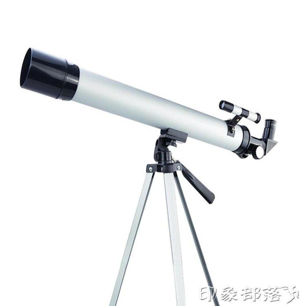 初級兩用入門者高清專業深空觀星學生天文望遠鏡成人兒童男孩禮物 MKS 全館免運