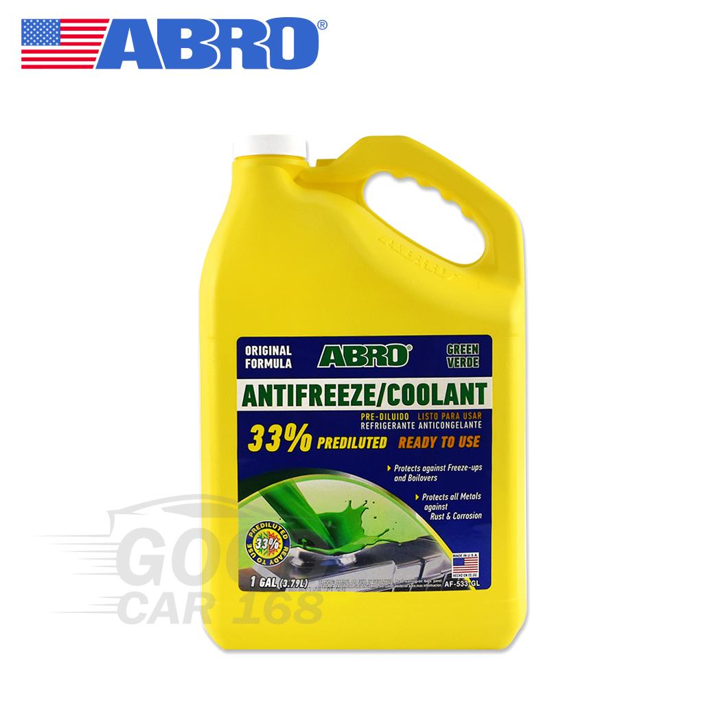 【ABRO】AF-533-GL 長效型水箱冷卻液(3.79L) 水箱精-goodcar168
