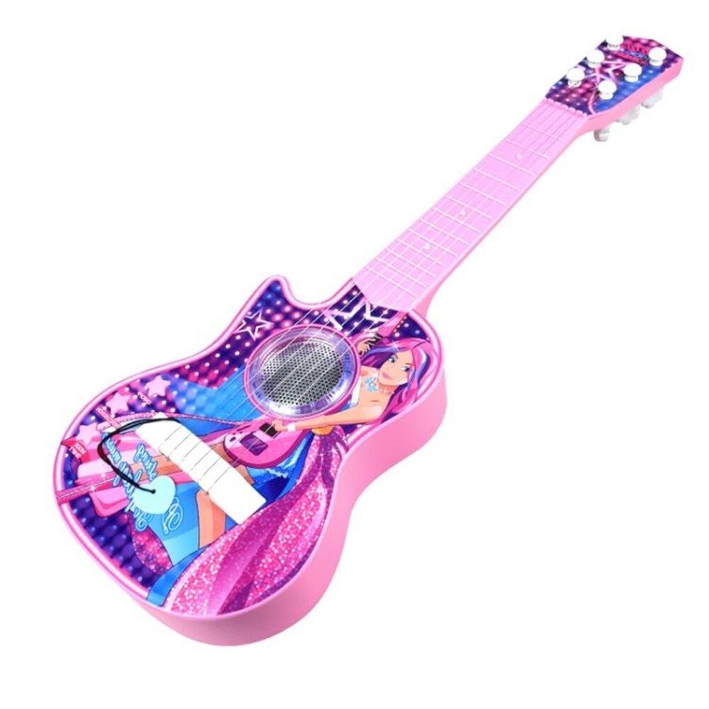 電吉他尤克里里男女孩寶寶初學者仿真兒童音樂電動吉他自帶琴弦互動MKS 女神節樂購