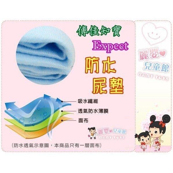 麗嬰兒童玩具館~床單防污的守護者-傳佳知寶 Expect-防水尿墊保潔墊.吸水透氣速乾.台灣製