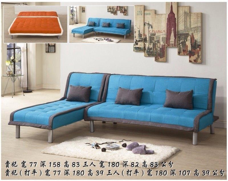 北歐風 沙發床 亞麻布 L型沙發床 沙發套 橘色 三人位沙發床 《奶油滾邊》 可拆洗 非 H&D ikea 宜家 !新生活家具! 樂天雙12