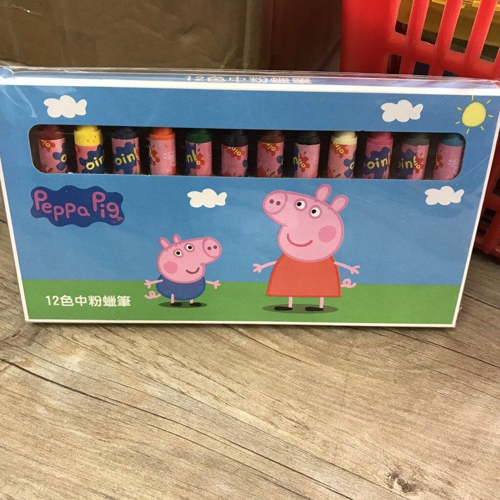 寶貝屋 佩佩豬 粉紅豬小妹 12色中粉蠟筆 開學必備