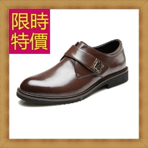★真皮皮鞋休閒鞋-時尚紳士商務男鞋子58w29【獨家進口】【米蘭精品】