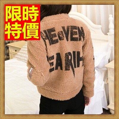 夾克外套羊羔毛外套-立領加厚短款女外套65ad24【獨家進口】【米蘭精品】