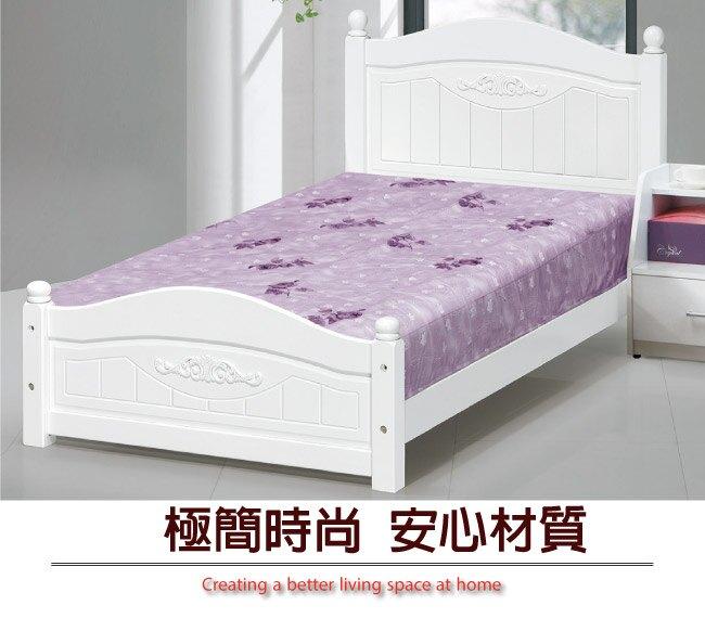 【綠家居】希思羅 時尚白3.5尺單人床台(不含床墊)
