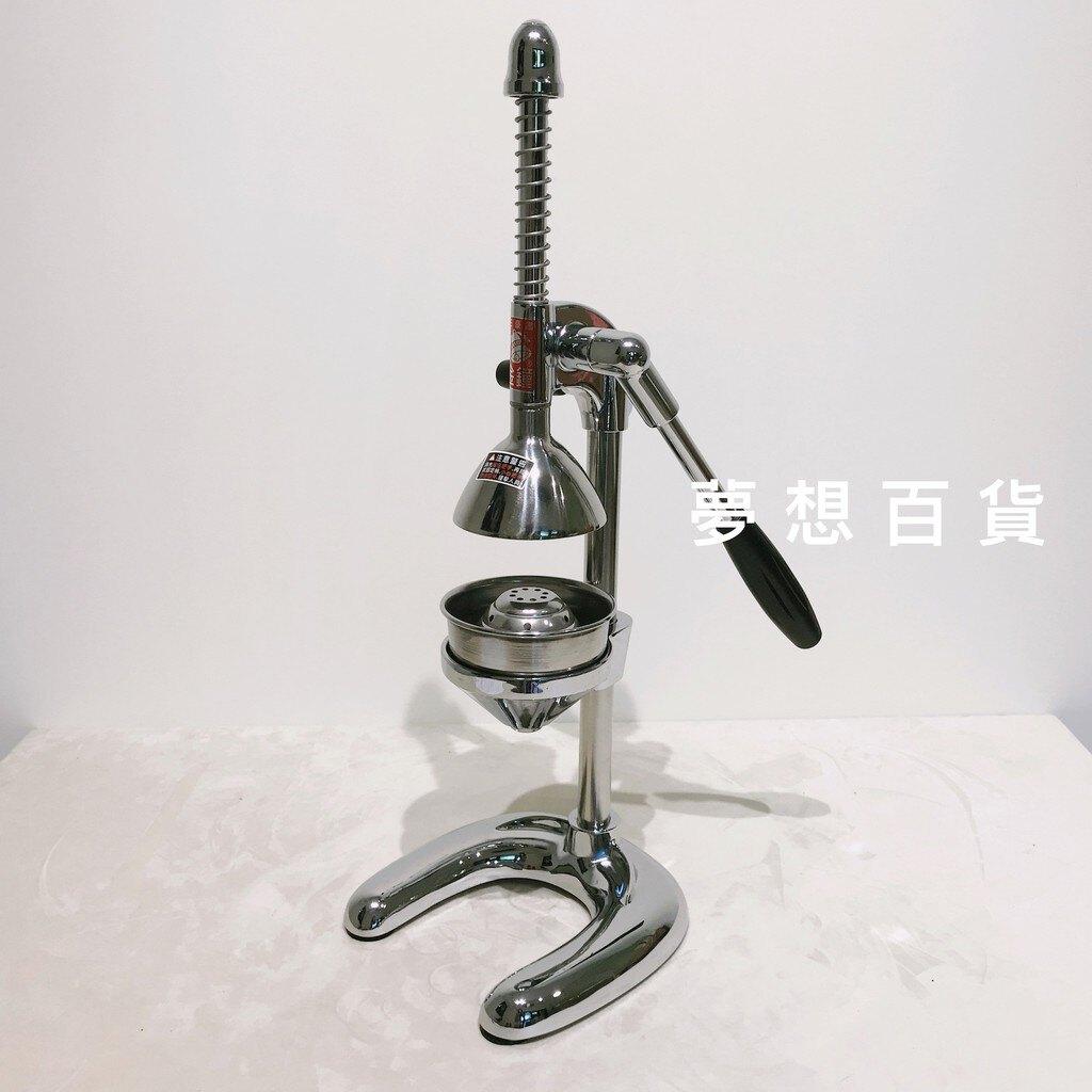 金鐘立式壓果機 中 不鏽鋼 直立式 壓汁機 壓柳丁 壓檸檬 JB-02 (伊凡卡百貨)