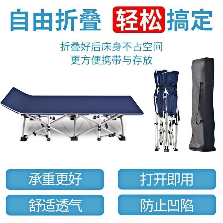 折疊床單人午休床家用午睡床辦公室便攜行軍床簡易躺椅陪護床 領券下定更優惠