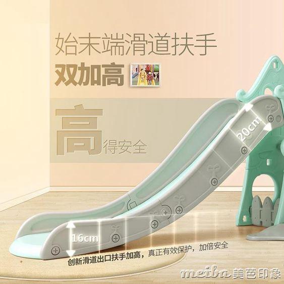 滑滑梯秋千組合兒童室內家用幼兒園寶寶游樂場小型小孩多功能玩具QM 美芭
