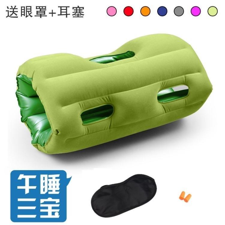 午睡充氣枕頭露營辦公室午休腰靠圓筒型桌面趴枕便攜式護頸枕背墊
